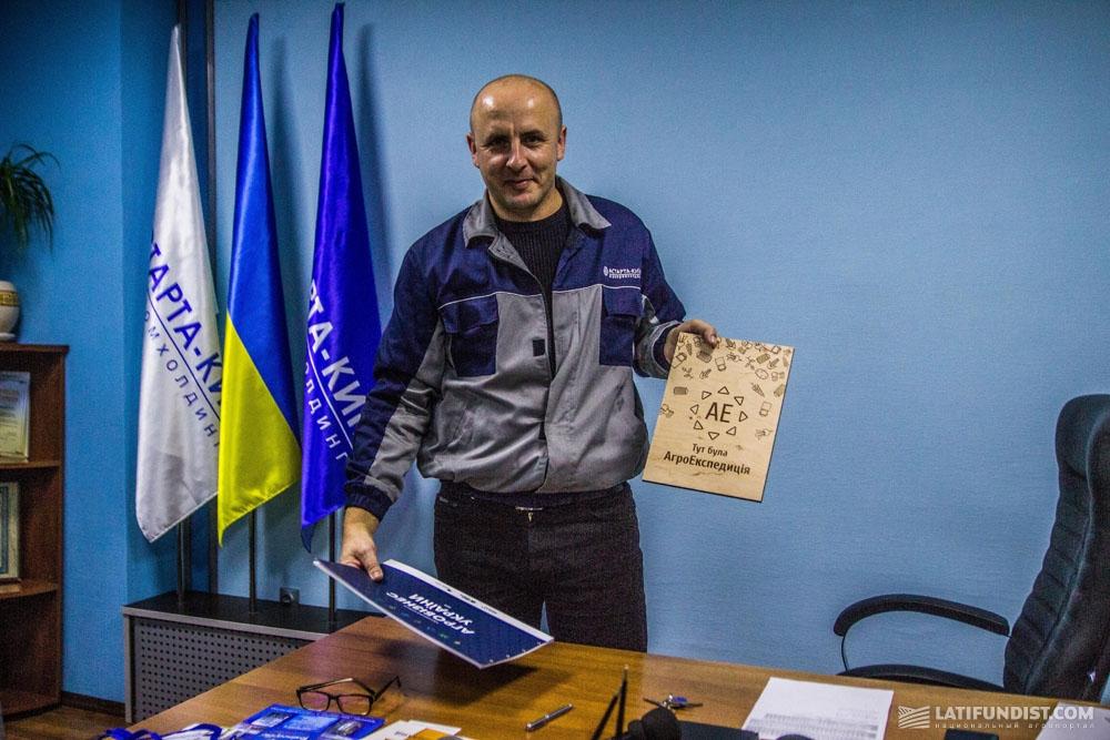Владимир Лаврик, директора Яреськовского сахзавода